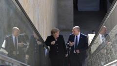Меркел: Европа трябва ясно да определи собствените си интереси в областта на сигурността