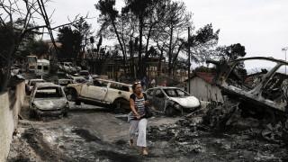 Обвинения за прикриване в трагедията с пожара в Гърция през 2018-а