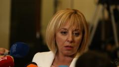 """Комисия по ревизия на """"Борисов – 3"""" пак ще има"""