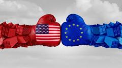 Днес САЩ започва търговска война с Европа