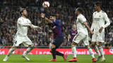 Барселона - Реал (Мадрид), на живо