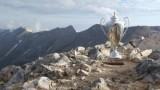 Локомотив (Пловдив) качи Купата на връх Вихрен