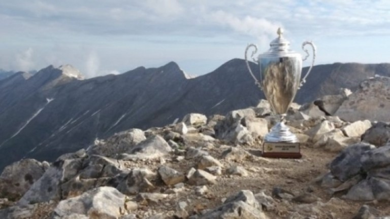 Локомотив (Пловдив) качи Купата на България на 2914 метра.