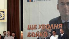 Семов към bTV: Съчувствам Ви, че Цветанов Ви диктува в слушалката