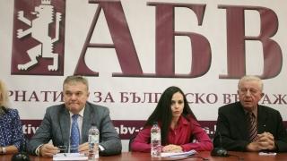 И АБВ подкрепя музейните работници и галеристите