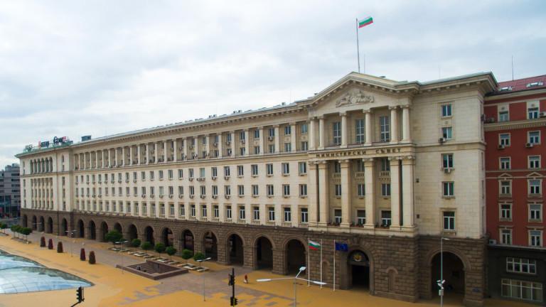 Одобриха годишния доклад за сигурността на заседание на Съвета по сигурност в МС