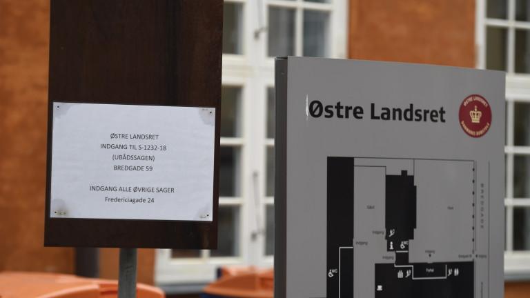 Датският изобретател Петер Мадсен изгуби обжалването на наложената му доживотна