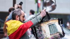 Испания удължи извънредното положение до 6 юни
