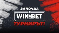 В #WINmyBET идва време за четвъртфинали