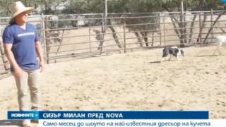 Сизър Милан разкри как е започнал да общува с животни