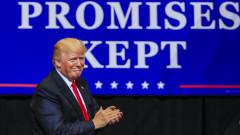 Тръмп смята да отреже визите по програмата Work & Travel