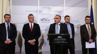 БСП скочи срещу закриването на комисията за контрол на КЕВР