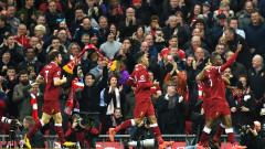 Ливърпул победи с 3:0 Хъдърсфийлд