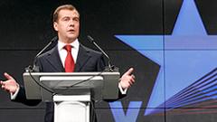 Руският премиер иска промяна на международната валутна система