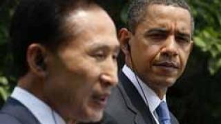 """Южна Корея ще остане под """"ядрения чадър"""" на САЩ"""