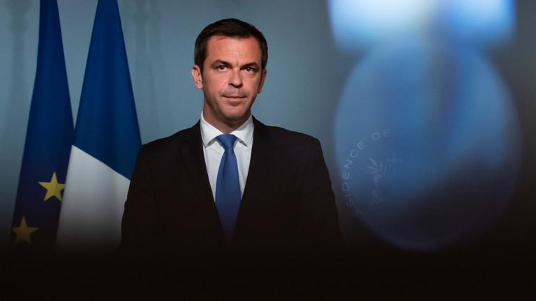 Френската полиция претърси дома на здравния министър Оливие Веран като