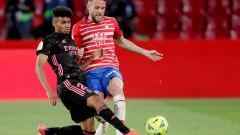 Борбата за титлата продълава - Реал победи неудобния отбор на Гранада и чака грешна стъпка от Атлетико