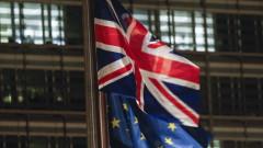 ЕС и Великобритания се договориха за отношенията след Брекзит