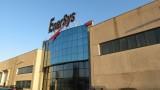 Най-големият производител на индустриални батерии затваря завода си в България