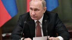 Комитет издигна Путин за кандидат-президент