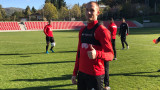 ЦСКА стартира подготовката си за предстоящия мач с Лудогорец