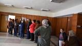 Доста по-ниска избирателна активност в Турция