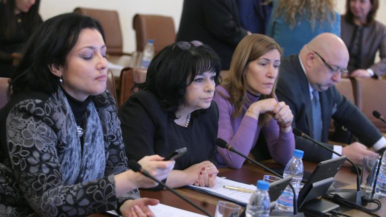 Министрите разпределиха помещения между ДАТО и МВР в общи сгради