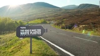 Път от пластмасови бутилки