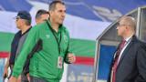 Димитър Димитров: Напрежението взе връх и футболът остана на заден план