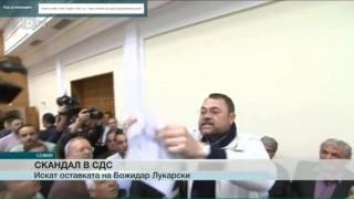 Опозицията: Лукарски опита да провали заседанието