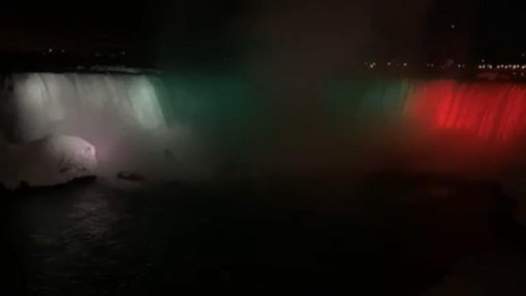 Ниагарският водопад засия в цветовете на българския трибагреник тази сутрин