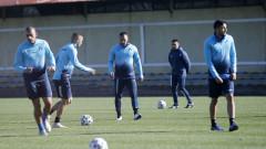 По план: Първите 20 минути от утрешната тренировка на Левски ще са открити за медиите