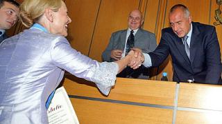 Еврокомисар Валднер - с орден Стара планина и почетния знак на София