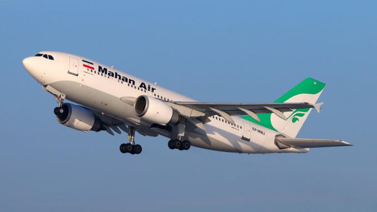 Снимка: Германия забранява иранска авиокомпания заради шпионаж и тероризъм