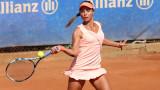 Леко изкачване за Виктория Томова в ранглистата на WTA