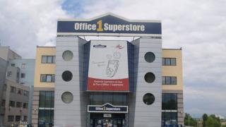 Office 1 Superstore България набира франчайзери