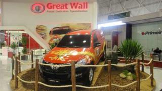 Great Wall Motor дебютира на най-големия автосалон в Южна Америка