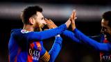 Неймар гарантира: Лионел Меси ще преподпише с Барселона