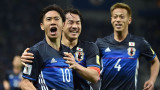 Японски футболни фенове чистят стадиона