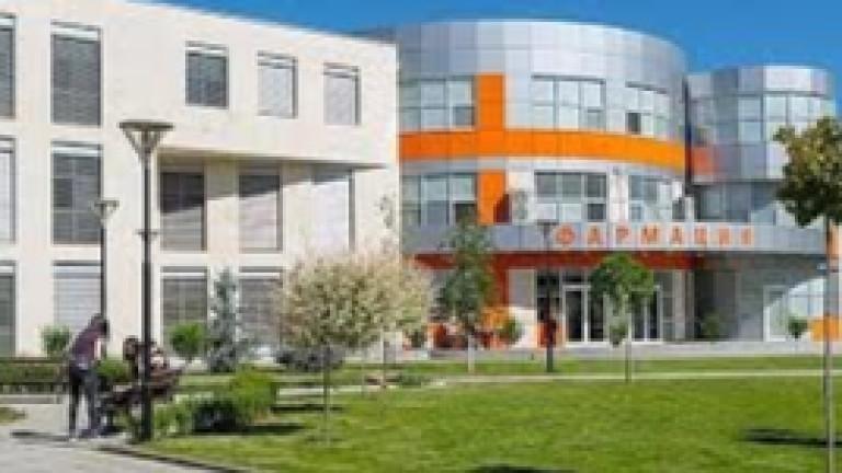 Медицинският университет в Плевен е първото висше учебно заведение, поставено