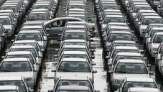 Искат от Брюксел мерки за стимулиране пазара на автомобили