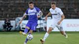 Славия - Етър 0:2, гол на Боруков