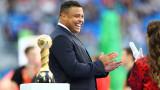 Феномена Роналдо: По-свързан съм с Реал (Мадрид), отколкото с Барселона