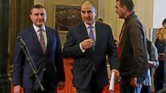 ГЕРБ се отказа да опрощава дълговете на вероизповеданията