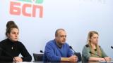 БСП сезира ЦИК и СЕМ за харчене на държавен ресурс за изборите