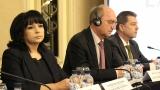 Българската енергийната борса проходи