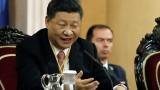 Икономическа глобализация или протекционизъм, пита Си Дзинпин