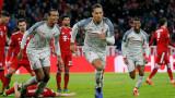 Ливърпул победи Байерн (Мюнхен) и продължава напред в Шампионската лига