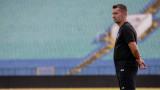 Треньорът на Осиек вярва в победата над ЦСКА