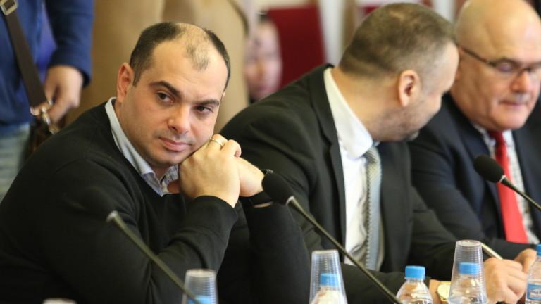 Депутатите от БСП напуснаха заседанието на правната комисия в парламента,